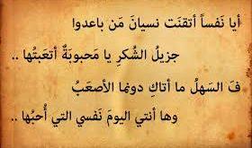 بالصور اشعار عن الفراق , اصعب عبارات عن الفراق unnamed file 161 280x165