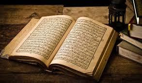 صور هل يجوز قراءة القران بدون حجاب , من احكام الشريعه