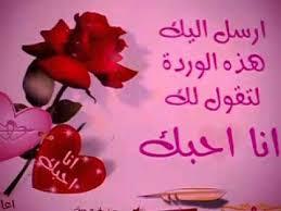 صورة مساء الورد حبيبي , صوره مذهله للمساء