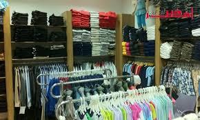 بالصور محلات ملابس , هدوم روعه جدا unnamed file 256