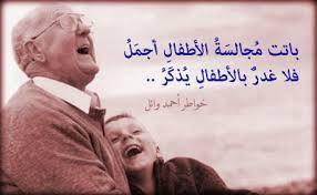 بالصور شعر عن الغدر , عبارات الغدر والخيانه unnamed file 371