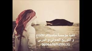 بالصور شعر عن الغدر , عبارات الغدر والخيانه unnamed file 374