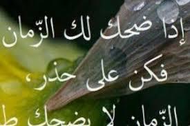 بالصور شعر عن الغدر , عبارات الغدر والخيانه unnamed file 375