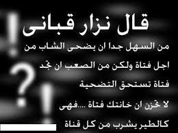 بالصور شعر عن الغدر , عبارات الغدر والخيانه unnamed file 376