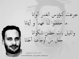 بالصور شعر عن الغدر , عبارات الغدر والخيانه unnamed file 377
