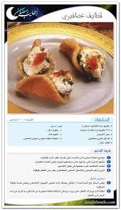 صور وصفات طبخ حلويات , اسهل الحلويات بالصور