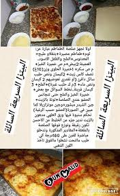 بالصور وصفات طبخ حلويات , اسهل الحلويات بالصور unnamed file 513