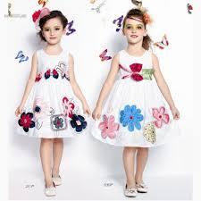 ملابس العيد , اجمل هدوم العيد للاطفال