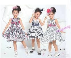 صوره ملابس العيد , اجمل هدوم العيد للاطفال