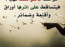 صوره خواطر حزينه , عبارات مؤلمه عن الحزن