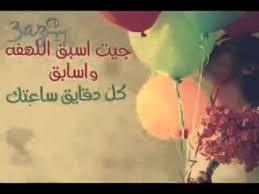بالصور شعر عن العيد , خواطر جميله للعيد unnamed file 806