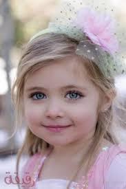 بالصور اجمل الصور اطفال فى العالم , صور جميله جدا للاطفال unnamed file 859