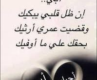 بالصور صور واتس عن الاب , عبارات هايله جدا عن الاب unnamed file 914 199x165