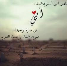 بالصور صور واتس عن الاب , عبارات هايله جدا عن الاب unnamed file 921