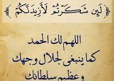 صوره بوستات دينيه , بالصور اجمل الادعيه الاسلاميه