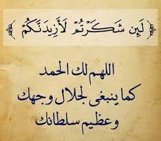 صورة بوستات دينيه , بالصور اجمل الادعيه الاسلاميه