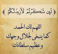 صور بوستات دينيه , بالصور اجمل الادعيه الاسلاميه