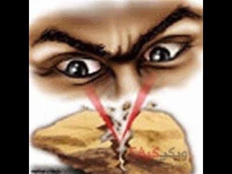 صوره اعراض الحسد , تعرف على الاعراض الشائعة للحسد واكتشف نفسك