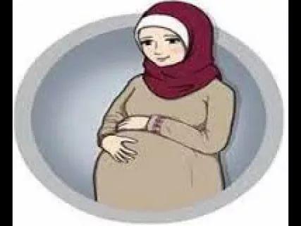 صور حلمت اني حامل وانا عزباء , تفسير الحمل فى المنام للغير متزوجة