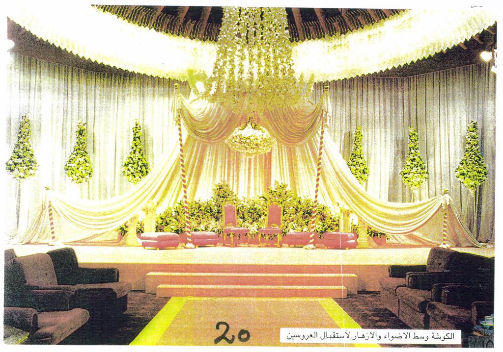 بالصور صور اعراس , اجمل صور الاعراس 1044 4
