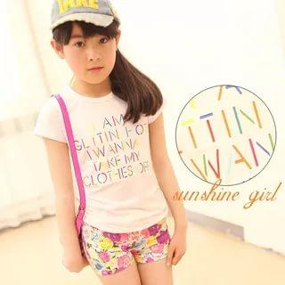 بالصور بيجامات بنات , اجمل ملابس البيت للفتيات الصغار 1063 4