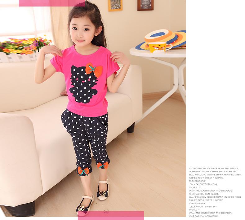 بالصور بيجامات بنات , اجمل ملابس البيت للفتيات الصغار 1063 8