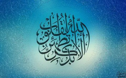 بالصور صوردينيه اسلاميه , احدث البوستات الدينية المتعلقة بالاسلام 1075 4