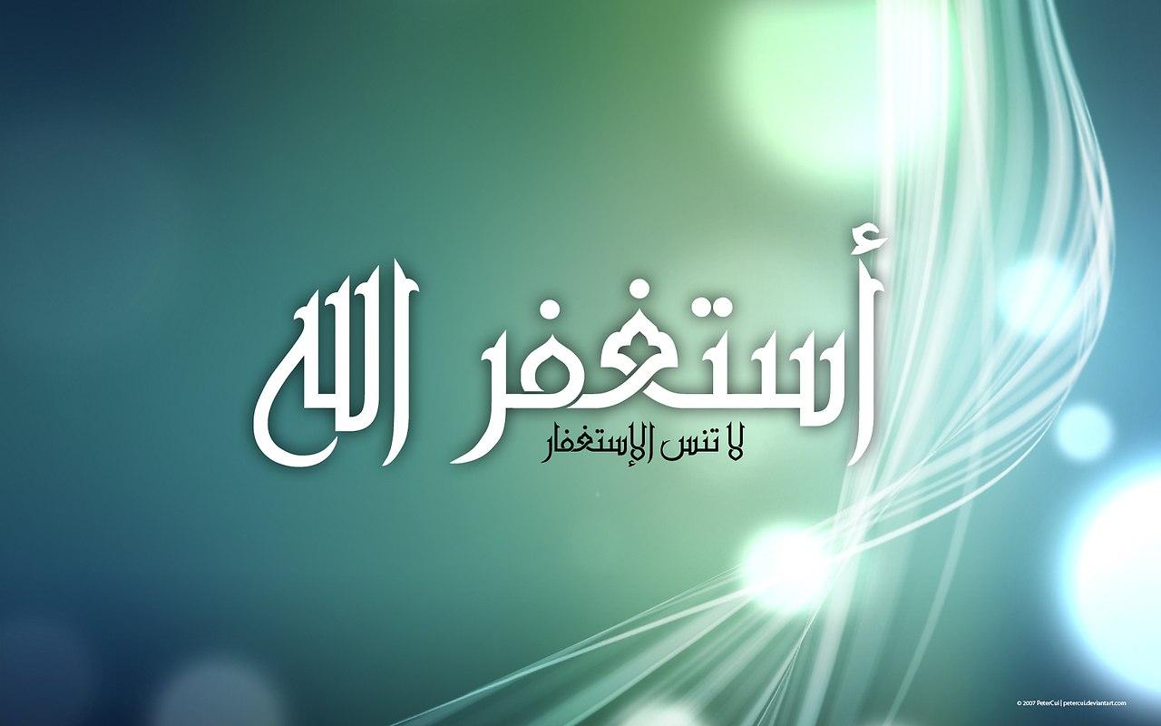 بالصور صوردينيه اسلاميه , احدث البوستات الدينية المتعلقة بالاسلام 1075 6