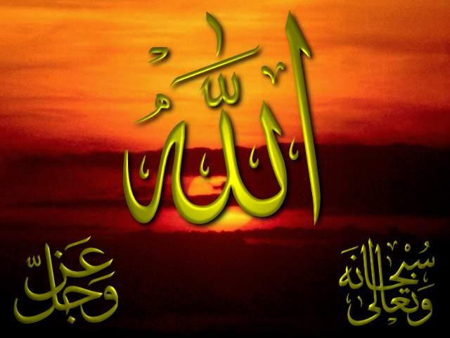 بالصور صوردينيه اسلاميه , احدث البوستات الدينية المتعلقة بالاسلام 1075 8