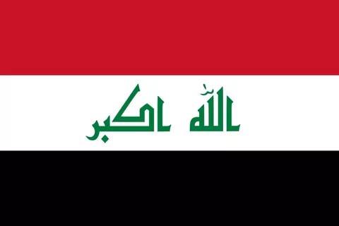 صوره شعر عن العراق , اجمل ما قيل عن حضارة الرافدين