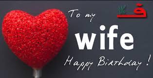 بالصور رسائل رومانسية جديدة , اكثر رسالة رومانسية تهديها لزوجك 1238 3