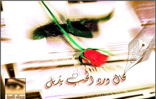 صورة صور غرام وحب , رسومات تعبر عن الحب 1255 5