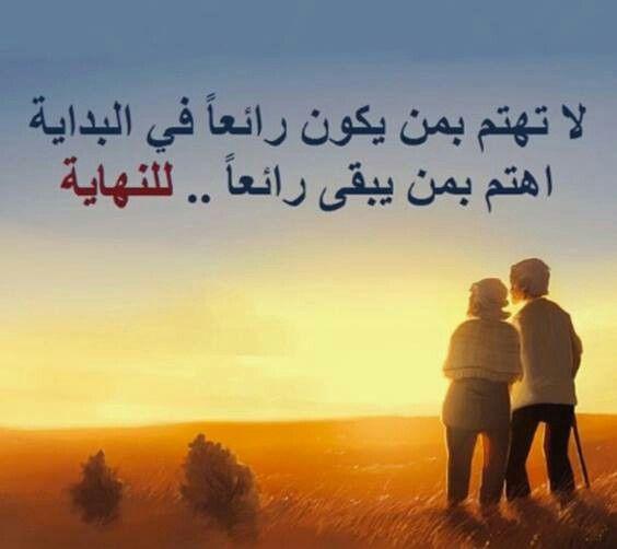 بالصور كلمات في الحب والغرام والعشق احلى كلام في الحب , عبارات حب يتم اهدائها بين الزوجين 1256 3
