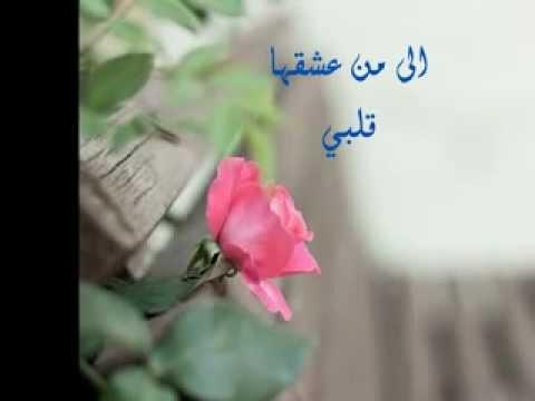 بالصور كلمات في الحب والغرام والعشق احلى كلام في الحب , عبارات حب يتم اهدائها بين الزوجين 1256 8