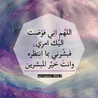 بالصور حالات واتس اب اسلاميه , اجمل الخلفيات الاسلامية للواتس اب 1287 1