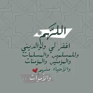 بالصور حالات واتس اب اسلاميه , اجمل الخلفيات الاسلامية للواتس اب 1287 2