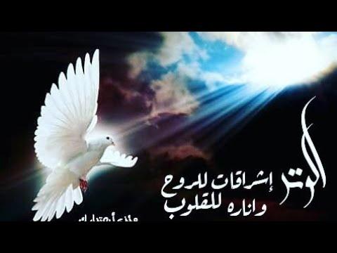 بالصور حالات واتس اب اسلاميه , اجمل الخلفيات الاسلامية للواتس اب 1287 3