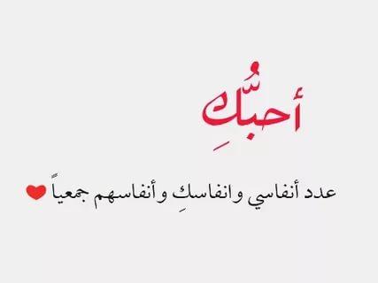 بالصور رسائل حب رومانسيه , كلمات نابعة من القلب تهديها لاحبائك 1330 2