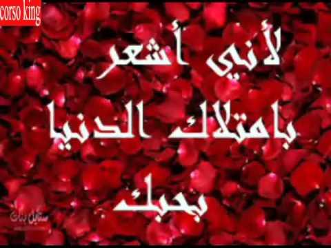 بالصور رسائل حب رومانسيه , كلمات نابعة من القلب تهديها لاحبائك 1330 5