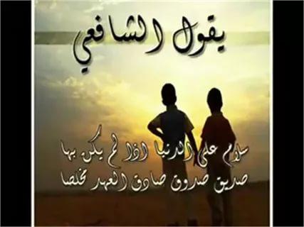 بالصور ابيات شعر قصيره حكم , اجمل بيت شعر وحكم ومواعظ 1339 4
