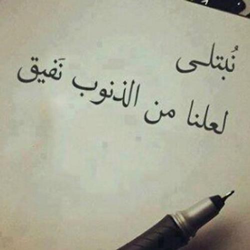 بالصور ابيات شعر قصيره حكم , اجمل بيت شعر وحكم ومواعظ 1339 8