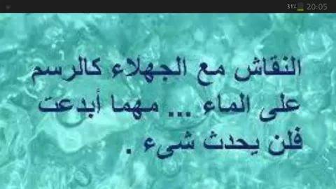 بالصور ابيات شعر قصيره حكم , اجمل بيت شعر وحكم ومواعظ 1339 9