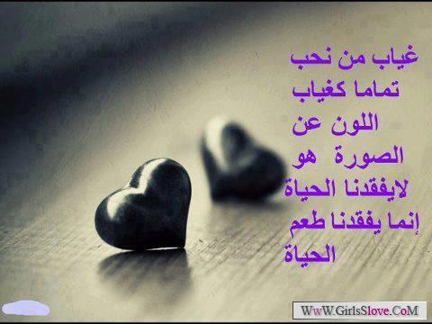 بالصور كلام حب للحبيب , اكثر العبارات المؤثرة عن المشاعر والحب 1366 7
