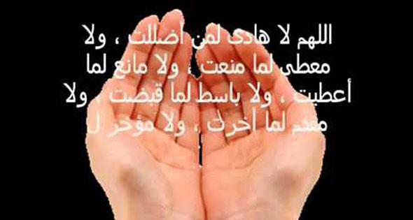 بالصور ادعية الصلاة , الدعاء فى الصلاة 1382 10