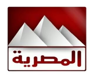 بالصور تردد قناة المصرية , تعرف على احدث الترددات لقناة المصرية 1400 1