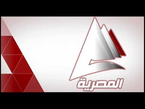 بالصور تردد قناة المصرية , تعرف على احدث الترددات لقناة المصرية 1400