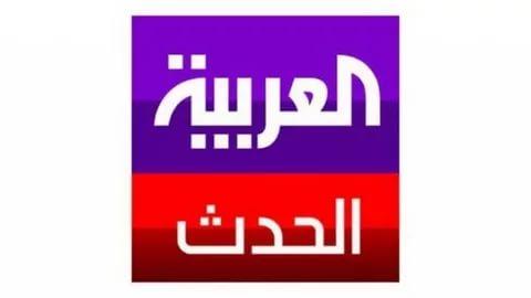 بالصور تردد قناة العربية , تابع الترددات الحديثة لقناة العربية لا يفوتكم 1403 1
