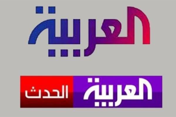 بالصور تردد قناة العربية , تابع الترددات الحديثة لقناة العربية لا يفوتكم 1403