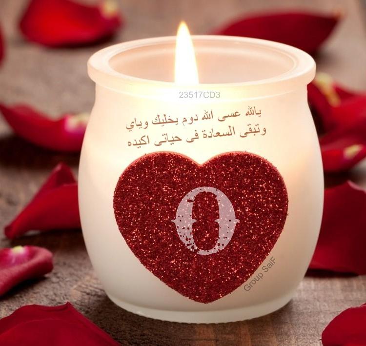 بالصور اروع صور الحب , صورة ورمزية جميلة تعبر عن الحب 1444 3