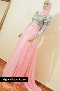 بالصور احدث فساتين سواريه , فستان سوارية شيك محتشم مناسب للمحجبات 1445 5